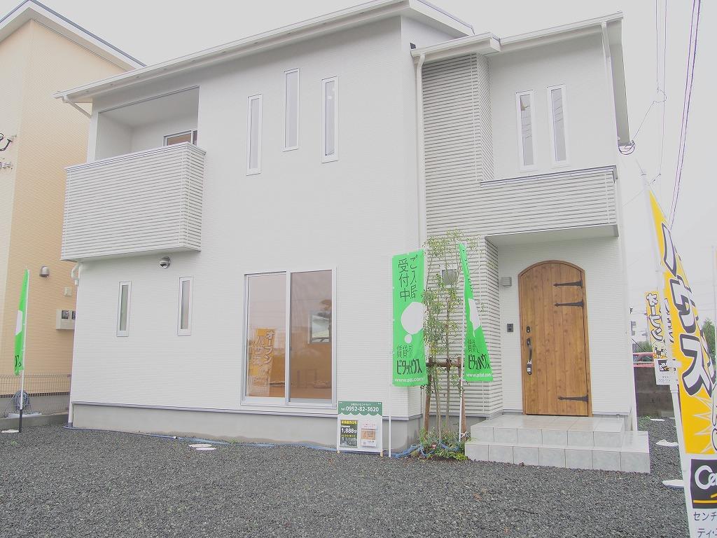 佐賀市 新築 建売戸建て物件⑤